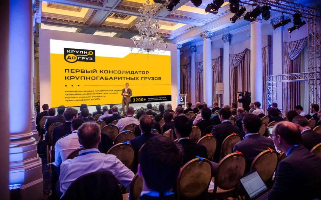 Презентация «КрупноДОгруз — первый консолидатор крупногабаритных грузов».